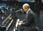 Путин играет на пианино