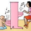 mom-and-piano