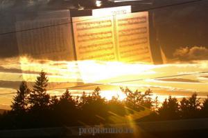 """Стихотворение """"Весенним утром"""""""