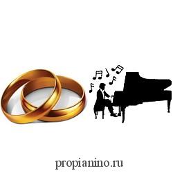 Анекдот про пианиста на свадьбе в Беверли Хиллз
