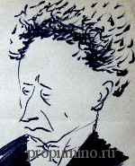 История на концерте Артура Рубинштейна