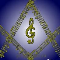 Музыканты-масоны