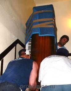 Спуск пианино