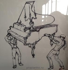 Как переносить пианино рисунок