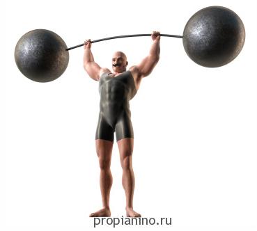 Поднимание тяжестей