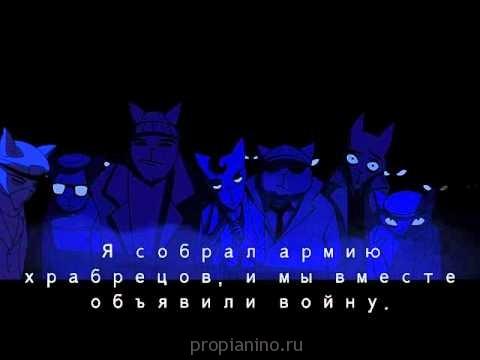 Анимационный фильм «Кошачье фортепиано»