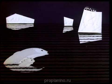 """Ноты песни """"Колыбельная медведицы"""""""