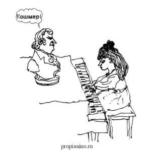Анекдот про супругов и пианино