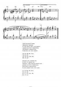 """Песня """"До, ре, ми, фа, соль"""" из передачи """"Урок пения"""": ноты"""