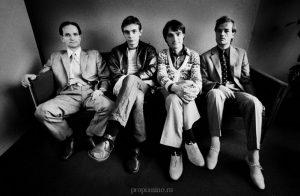 Kraftwerk: история группы