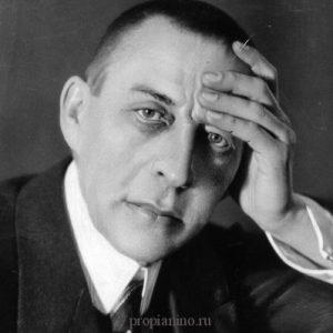 Сергей Рахманинов: биография