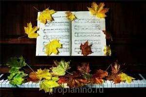 """Стихотворение """"Старый рояль"""""""