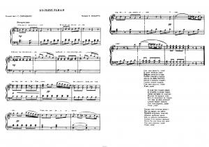 Колыбельная В.А. Моцарта: ноты