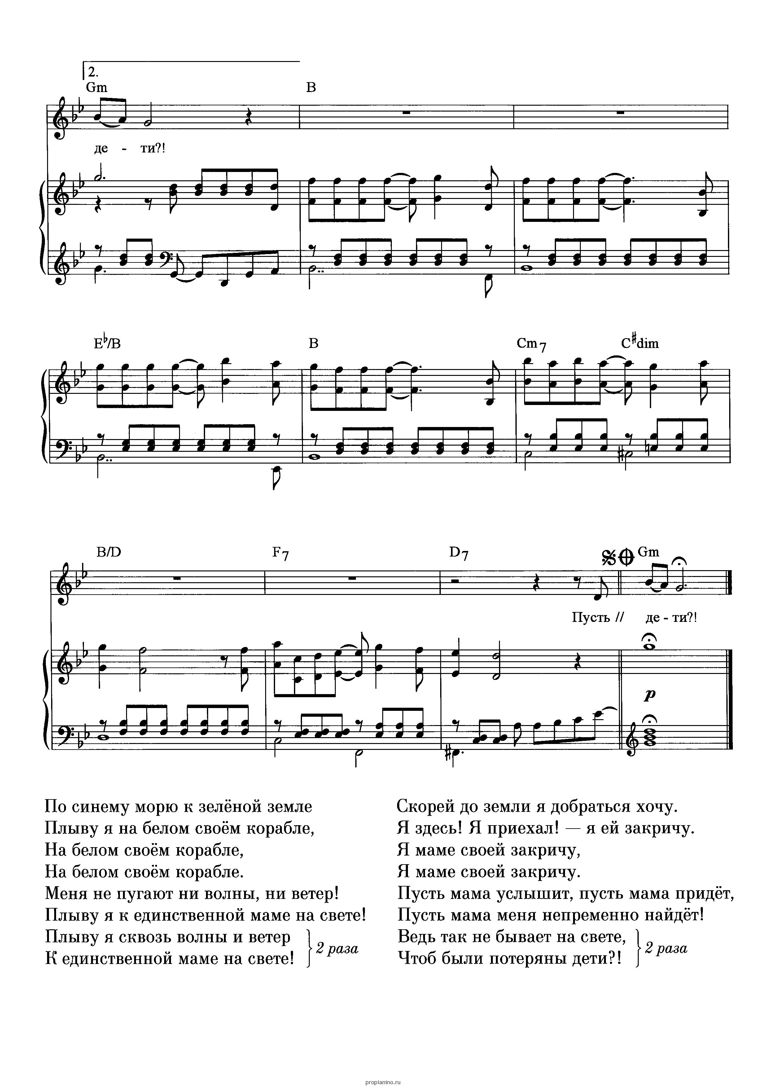 Домодедово, Московская музыка спое шаманщик сидое геологическое доизучение ранее