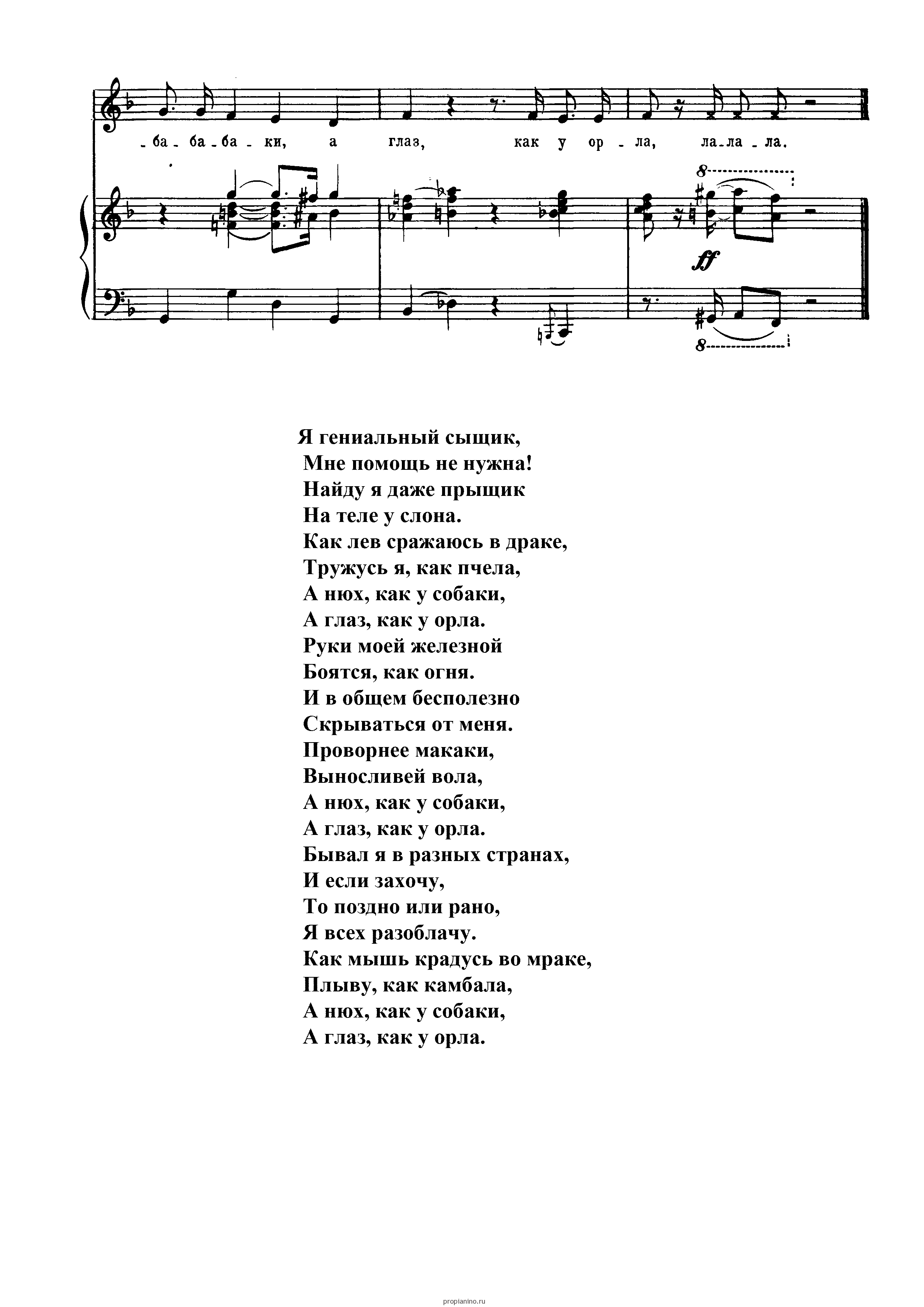 Бременские музыканты аудиосказка.