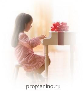 "Стихотворение ""Пианино"""