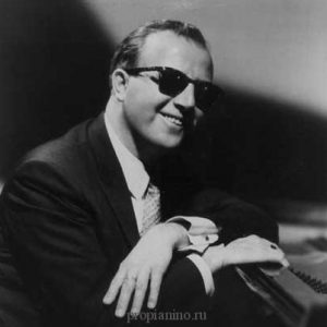 George Albert Shearing - великий джазовый пианист