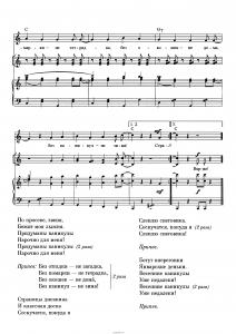 """Песня """"Каникулы"""" В. Шаинский: ноты"""