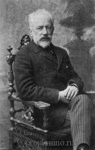 Русский композитор П. И. Чайковский
