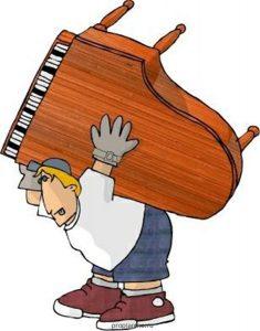 """Стихотворение """"Том, боб и рояль"""""""