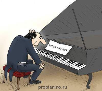 """Стихотворение """"У пианино"""""""