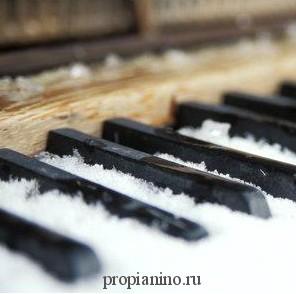 Рояль души под снегом