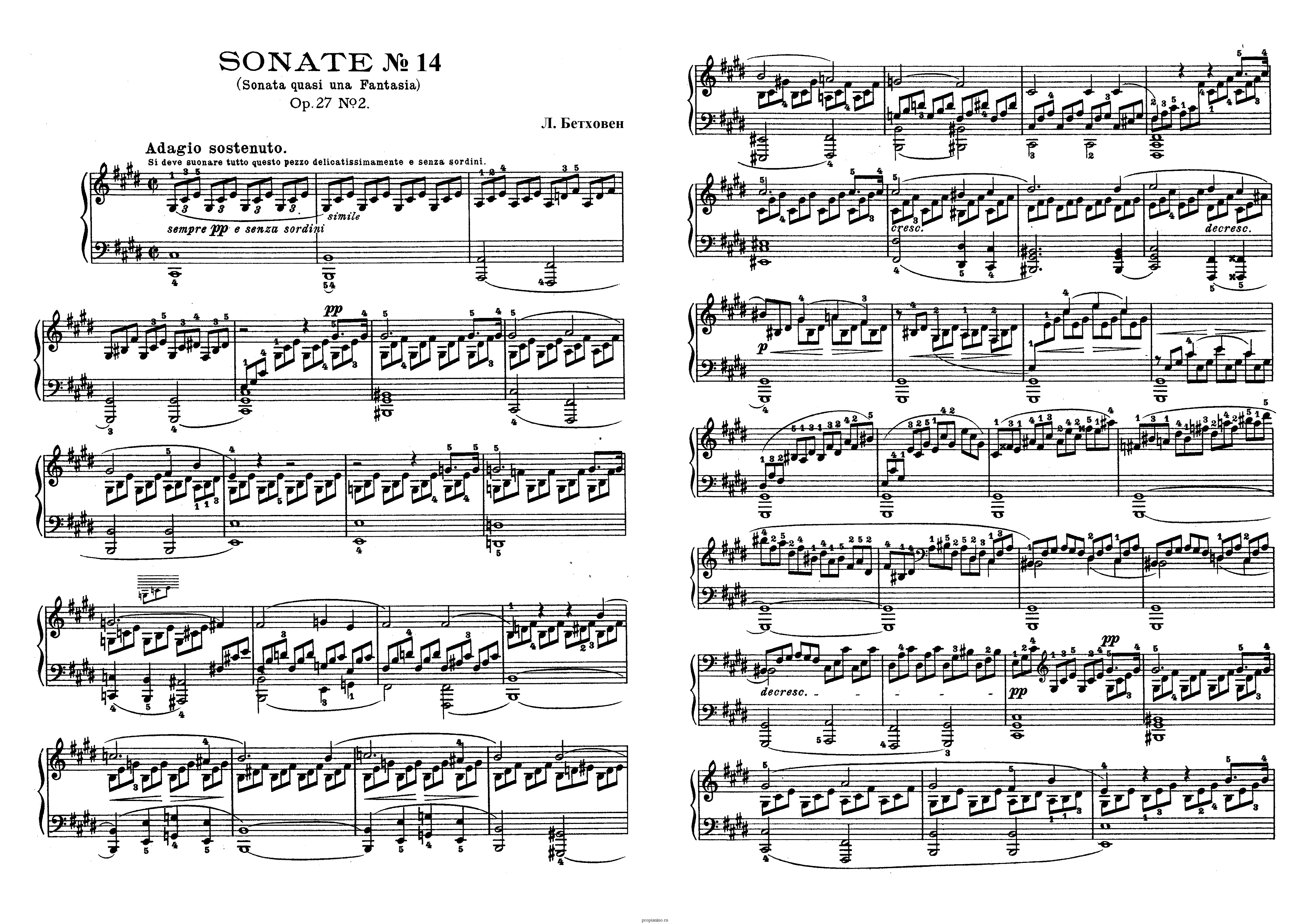 a prose analysis of sonata no 12 op 26 mvt iii by beethoven Beethoven was particularly drawn to the genre of the marcia funebre during the transitional period that gave rise to his 'new path' other examples besides the slow movement of the eroica include the c minor variation in op 34 and the funeral march 'on the death of a hero' in the a-flat piano sonata op 26, from 1801 (kinderman: 93.