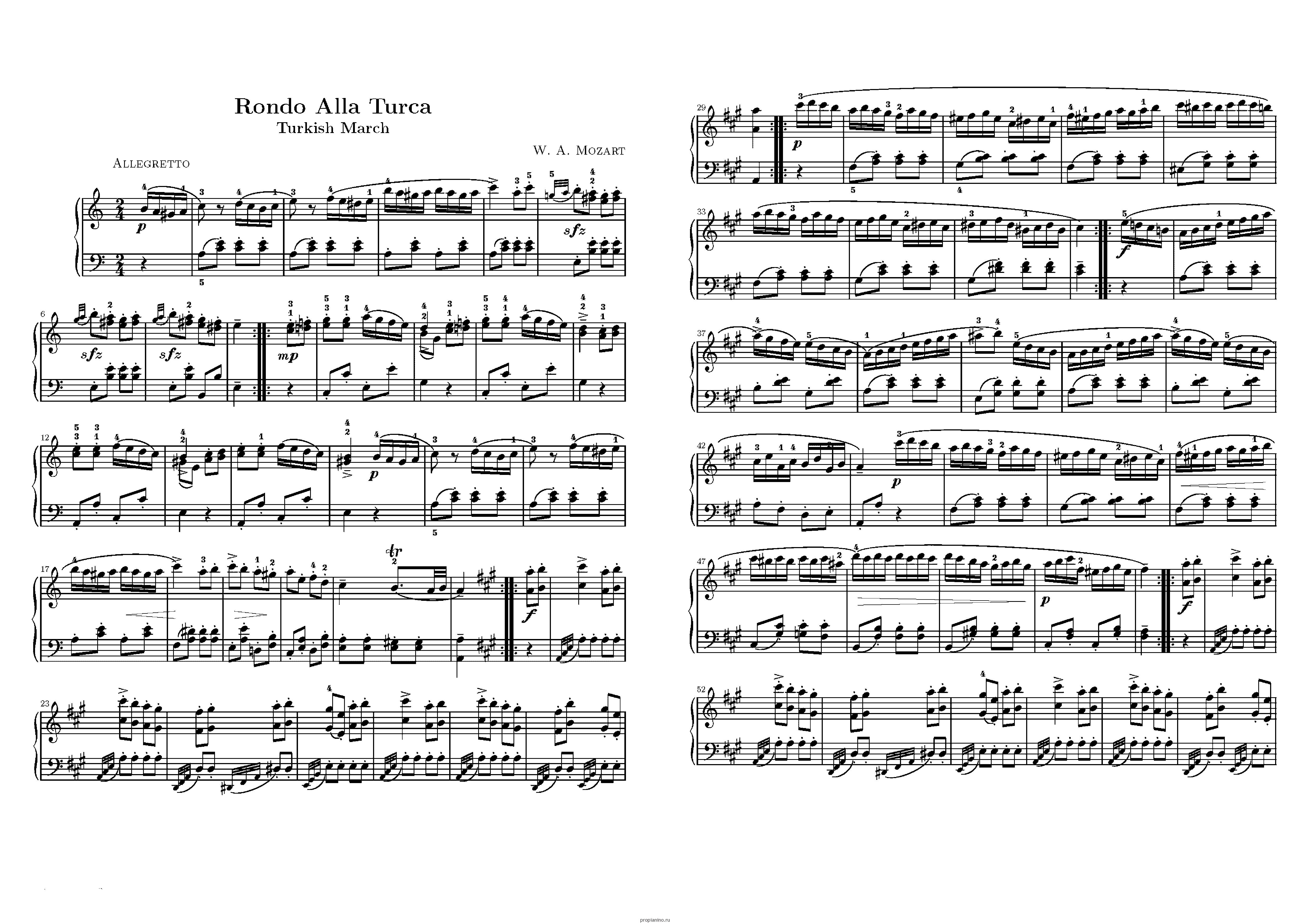 Турецкий марш (Rondo alla turca) В.А. Моцарт: ноты
