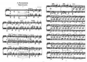 Прелюдия op.3 №2 (до-диез минор) С. Рахманинов: ноты