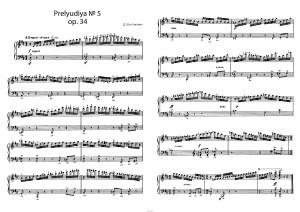 Прелюдия №5 op. 34 (ре мажор) Д. Шостакович: ноты