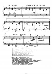"""Песня """"Тёмная ночь"""" Н. Богословского: ноты"""