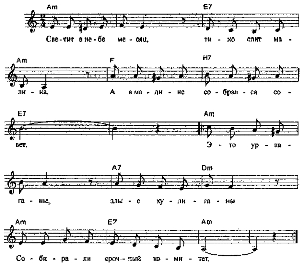 ноты для скрипки мурка