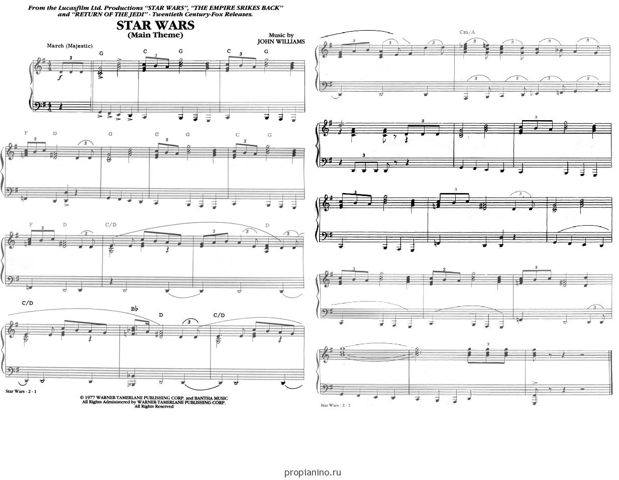 Вступительная мелодия из звездных войн скачать бесплатно