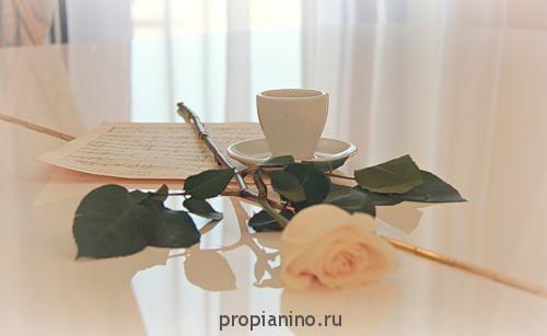 """Стихотворение """"Белый рояль"""""""