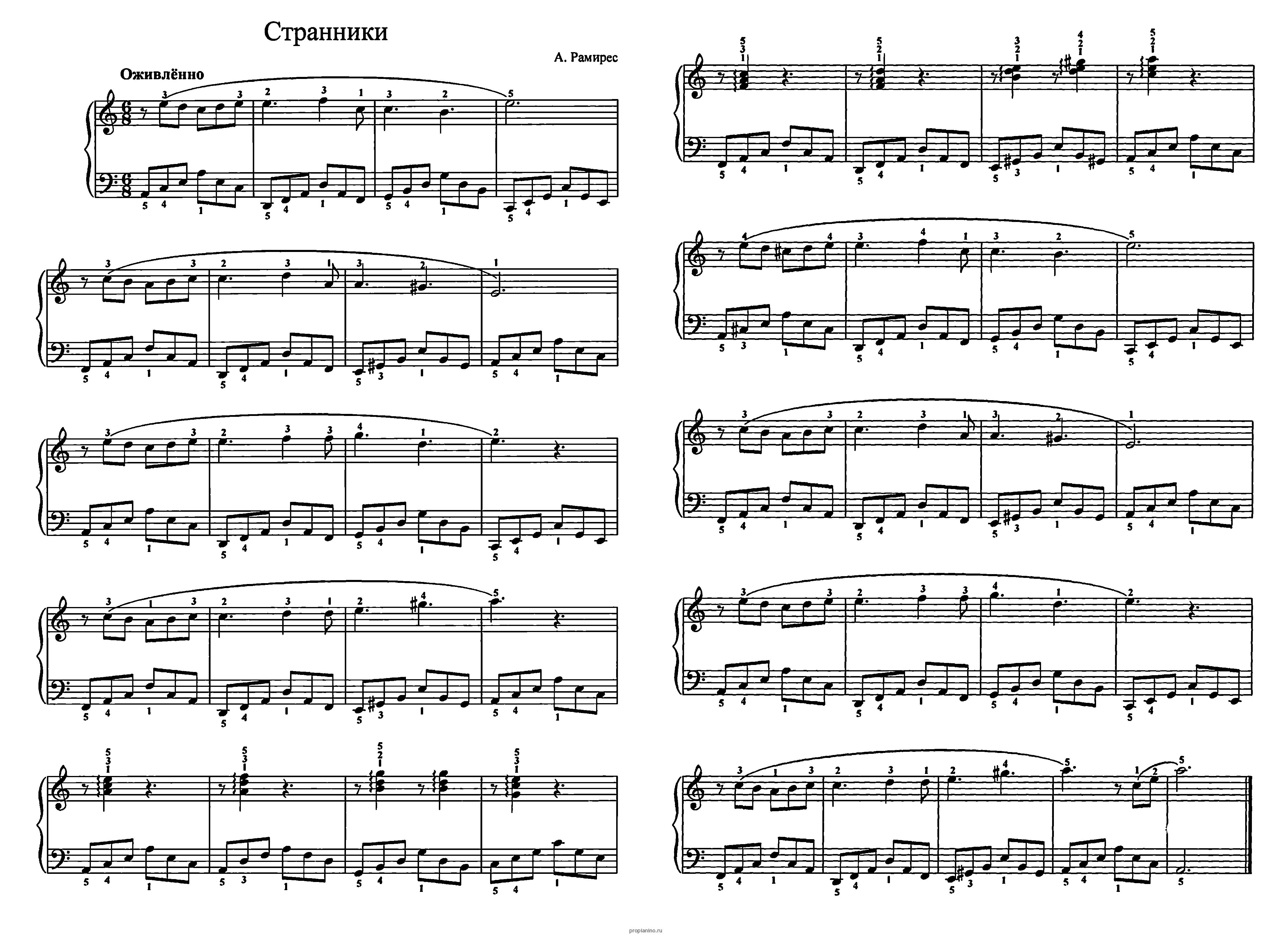 Ноты menuet (менуэт) paul mauriat (поль мориа).