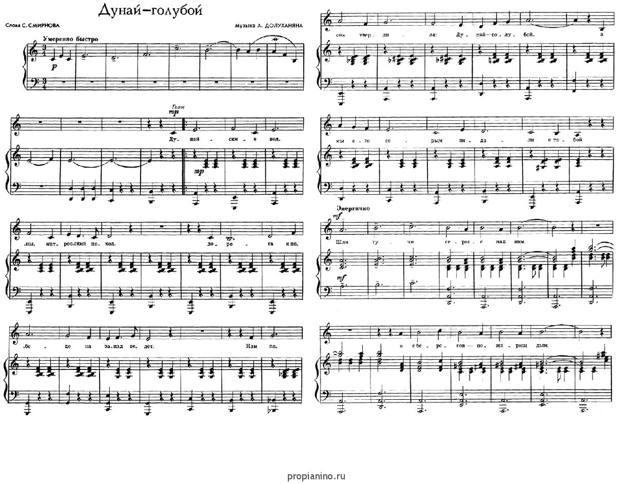 соловей при дунае на фортепиано материалом