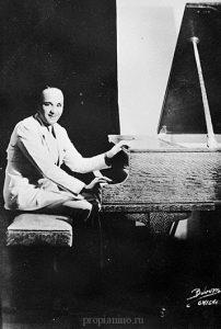 Флетчер Хендерсон за пианино