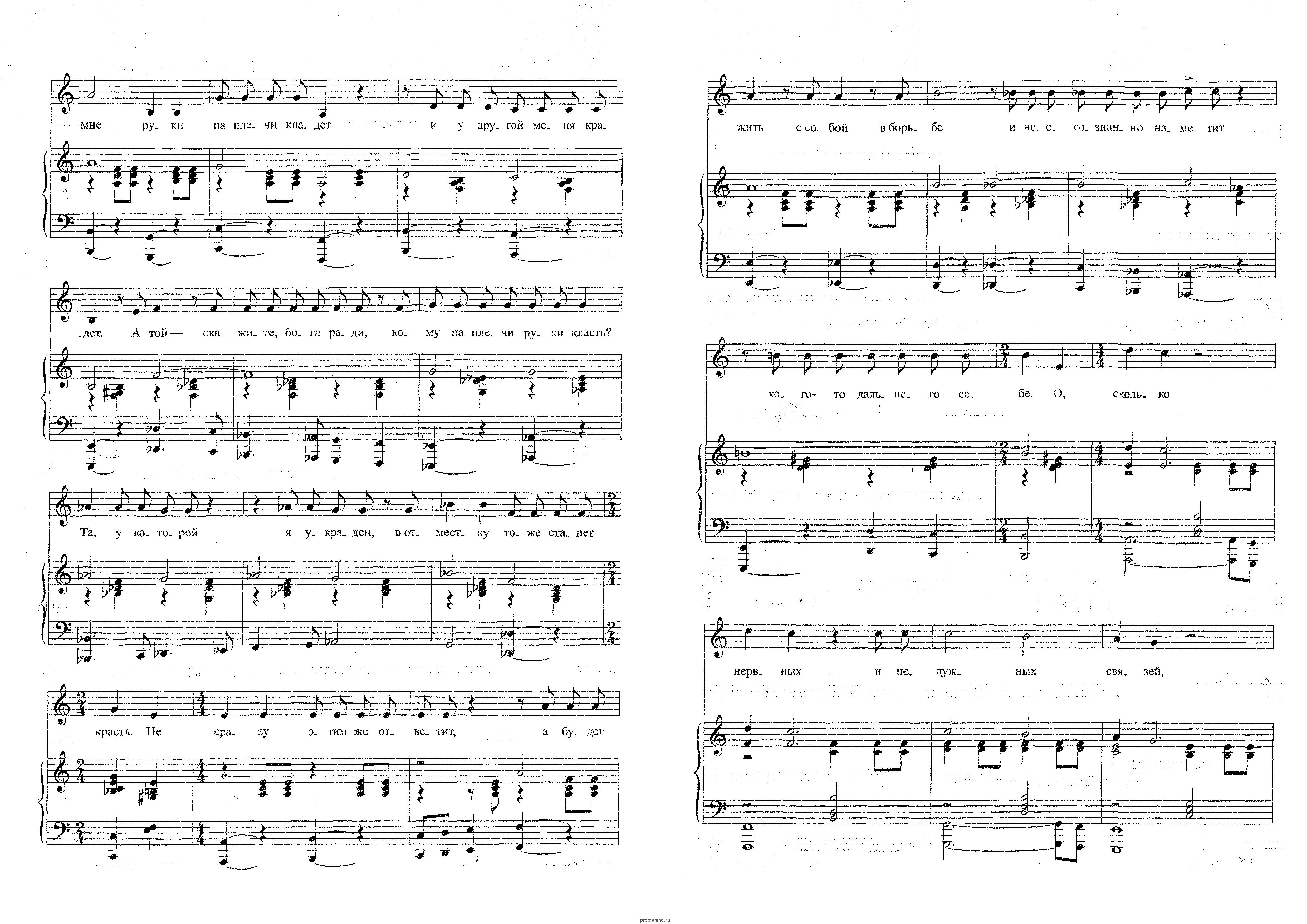 Таривердиев мелодия с легким паром скачать