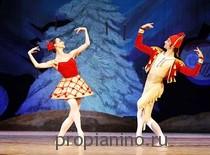 """На сцене - балет """"Щелкунчик"""""""