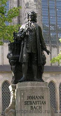 Памятник И.С. Баху
