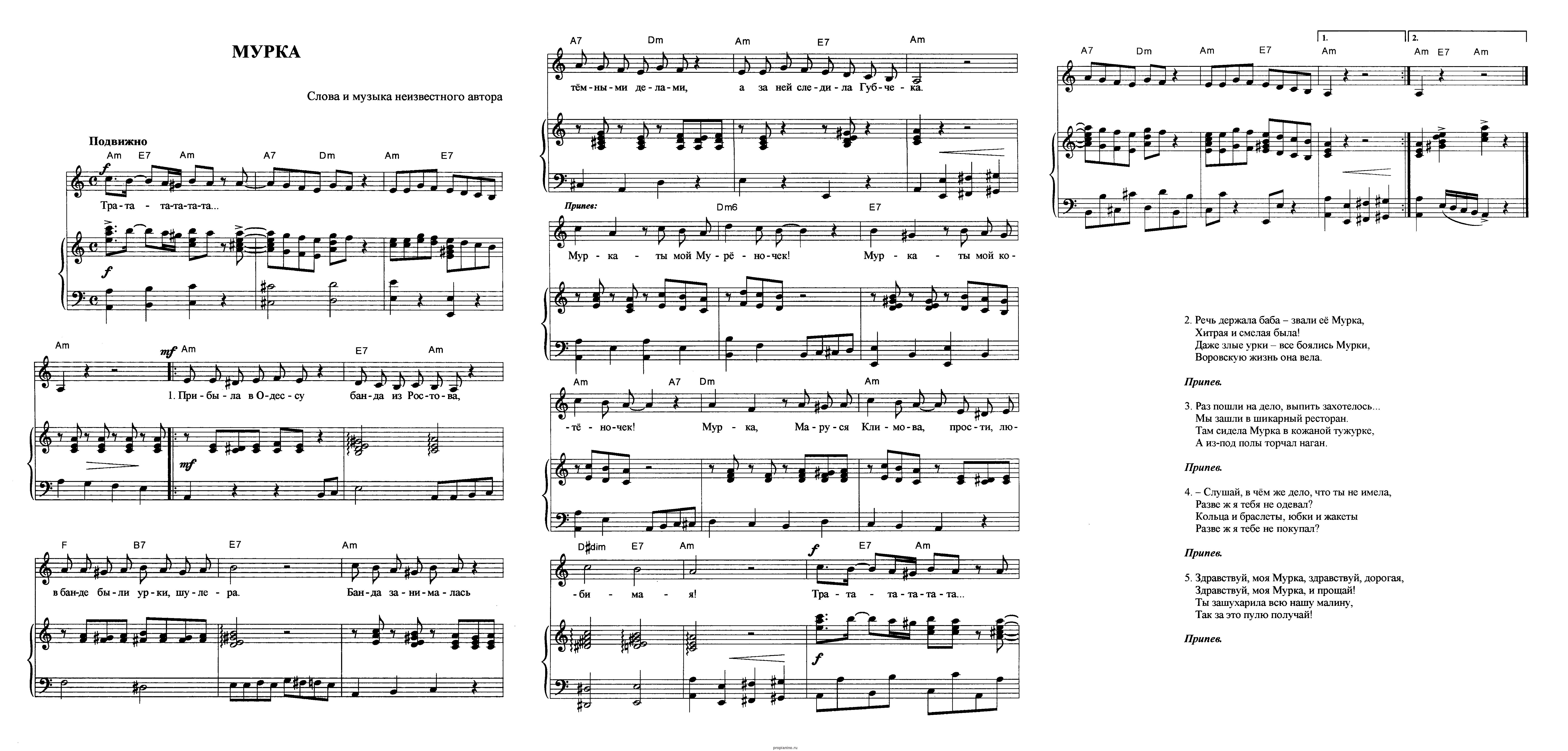 Башкирские Современные Песни Скачать Бесплатно