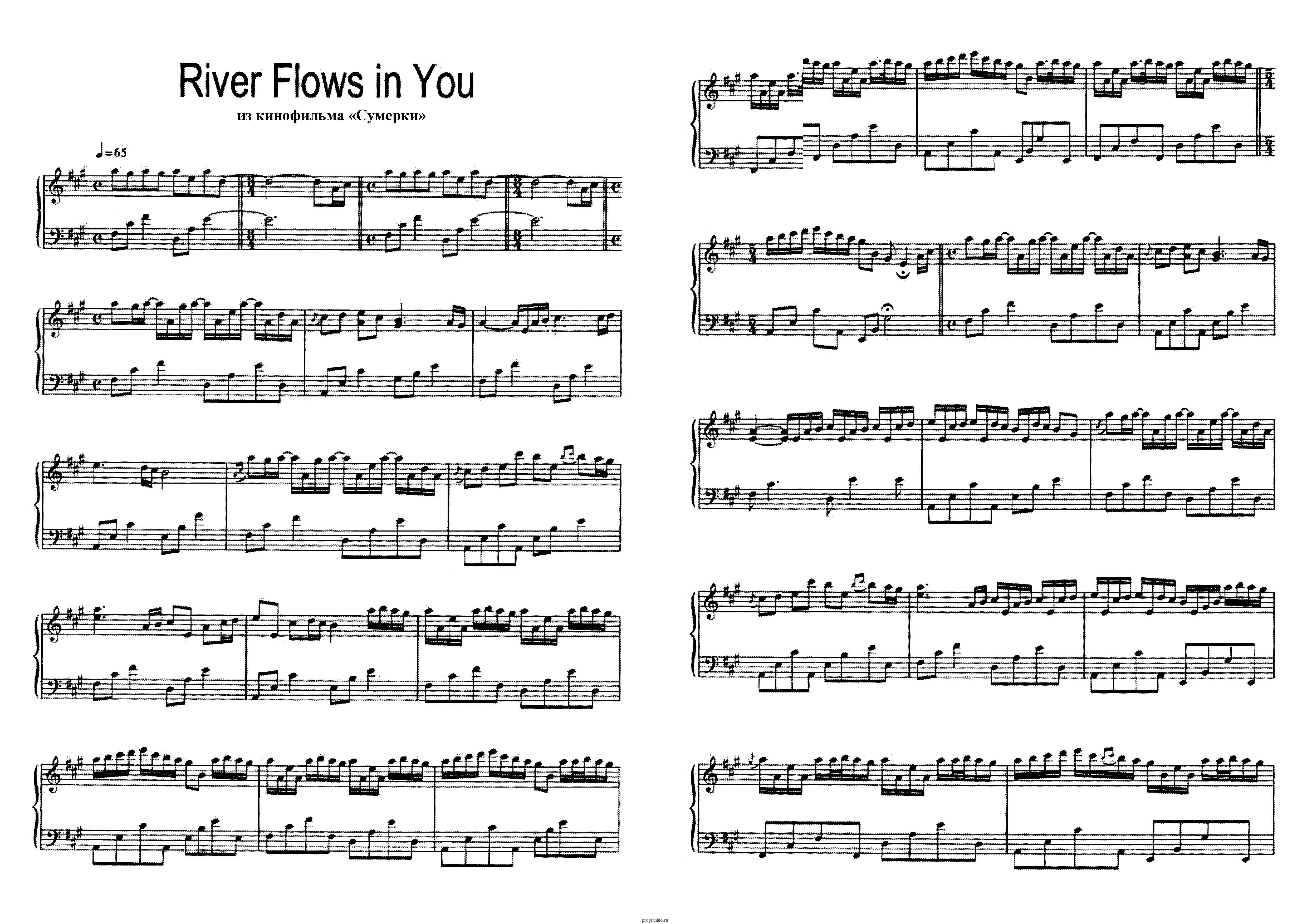 скачать ноты для фортепиано сумерки river flows in you