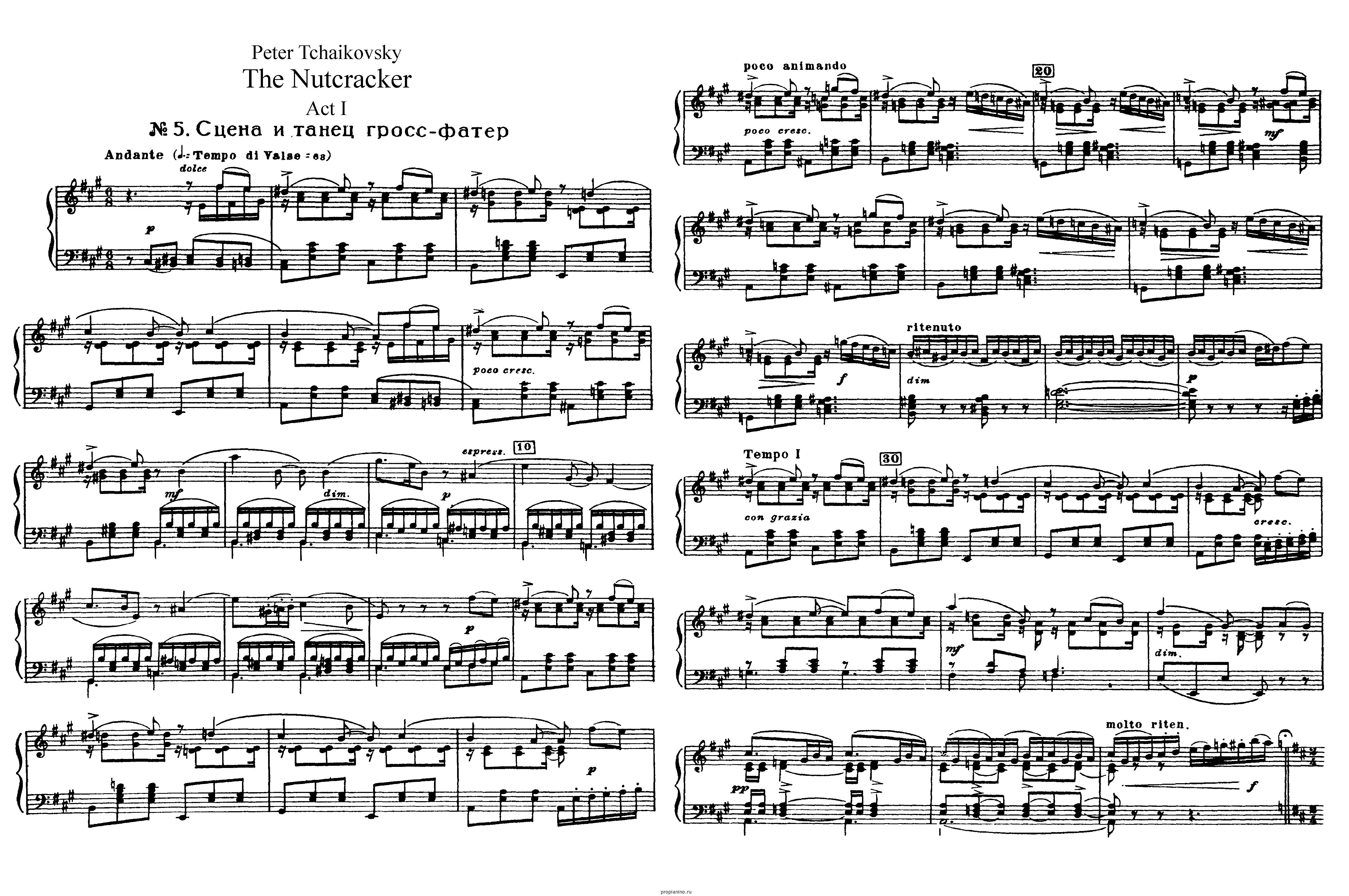 Альбом для домашнего музицирования для фортепиано