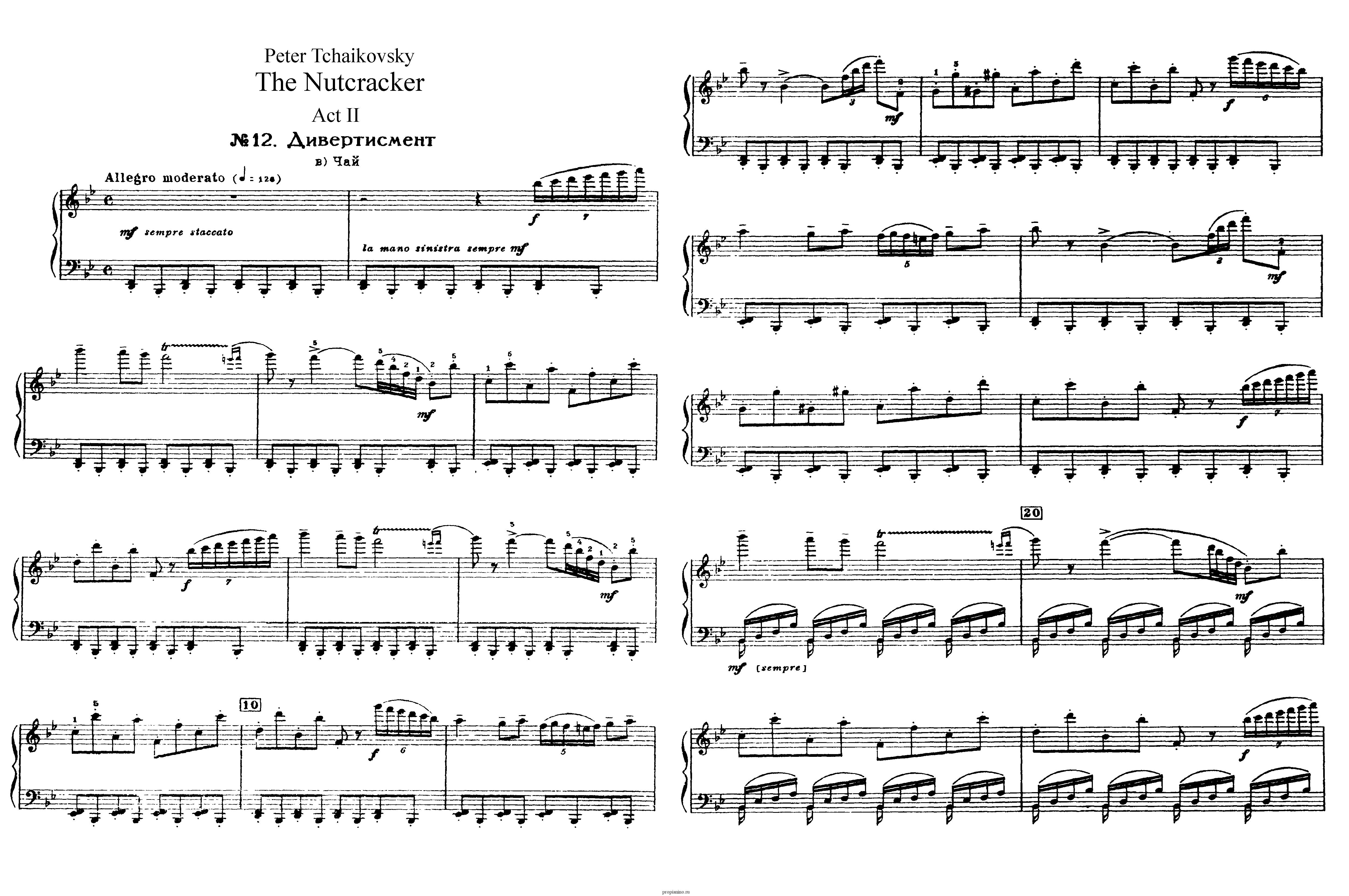 """Балет """"Щелкунчик"""" П.И. Чайковского акт 2 № 12 Дивертисмент (Чай): ноты"""