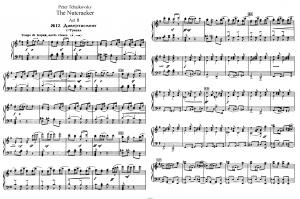 """Балет """"Щелкунчик"""" П.И. Чайковского акт 2 № 12 Дивертисмент (Трепак): ноты"""