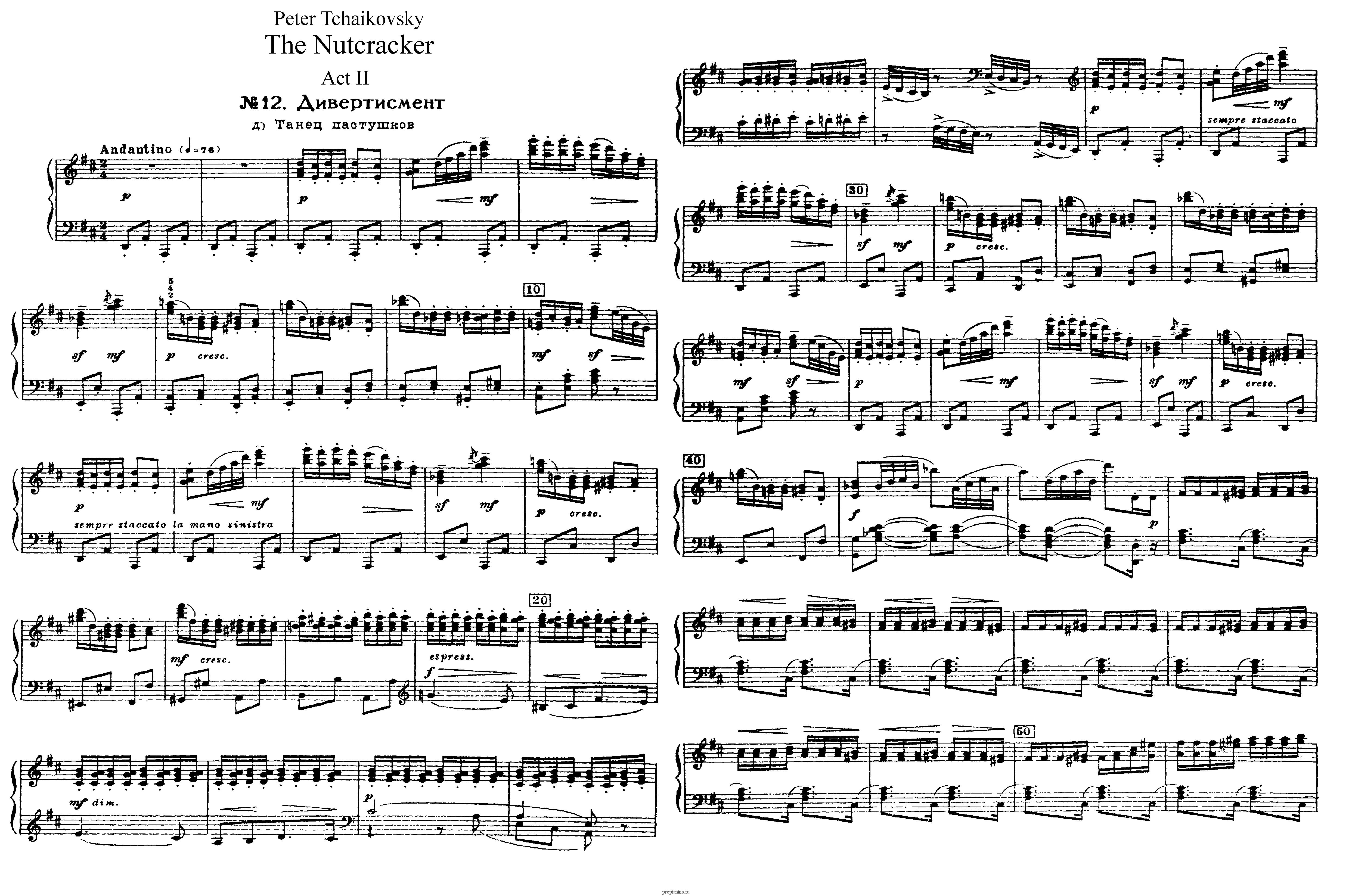"""Балет """"Щелкунчик"""" П.И. Чайковского акт 2 № 12 Дивертисмент (Танец пастушков): ноты"""