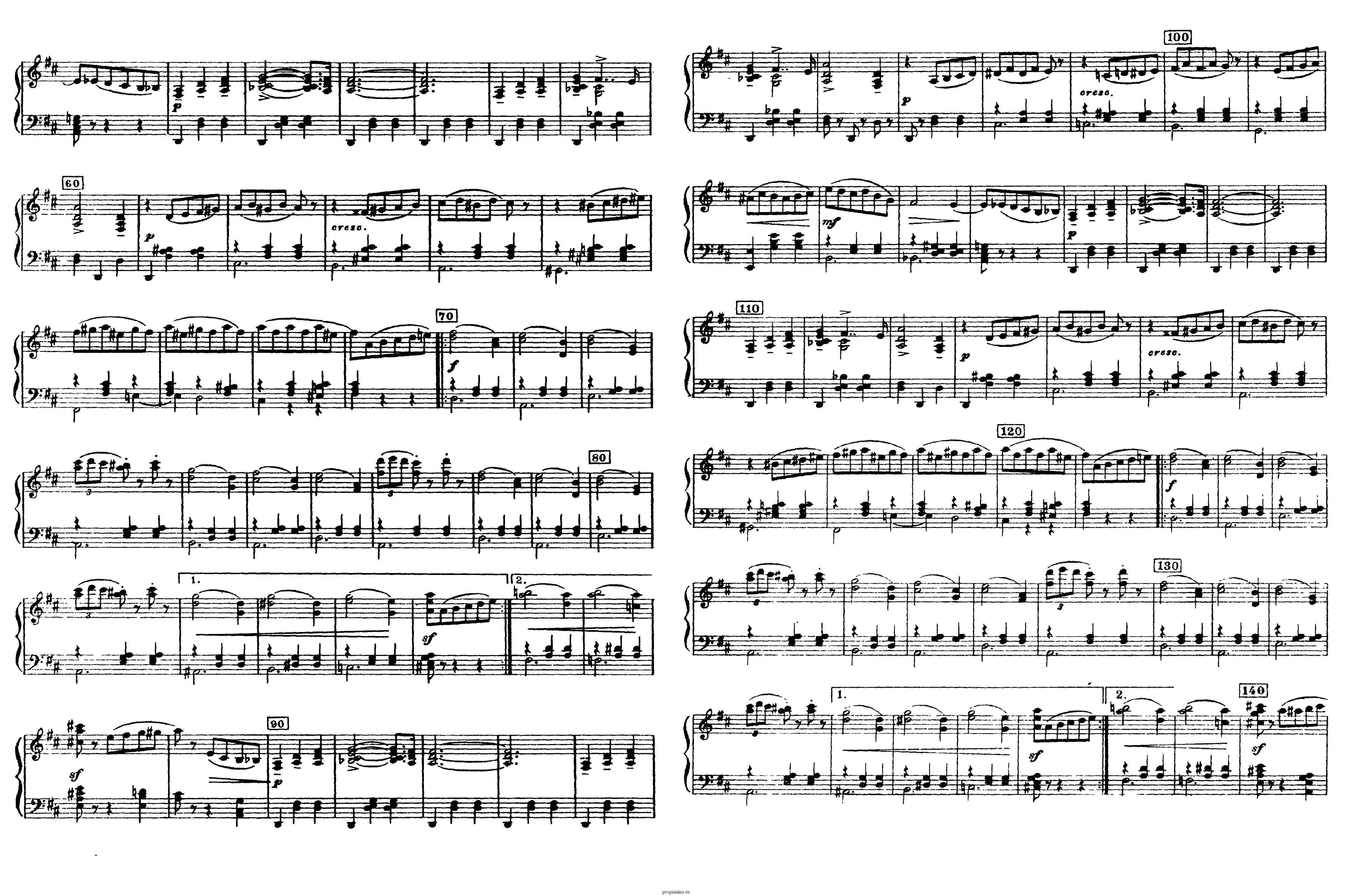 Музыка из открытки ноты 65