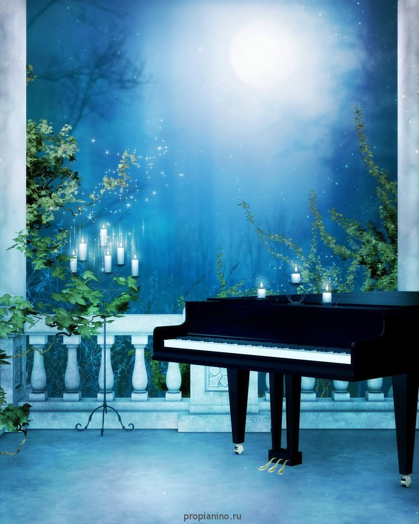 """Стихотворение """"Играл ночной рояль..."""""""