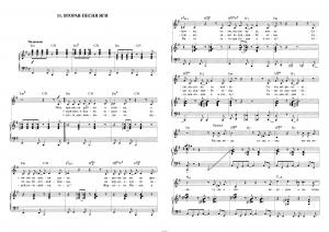 """""""Вторая песня Бабы Яги"""" из фильма """"Маша и Витя против диких гитар"""": ноты"""