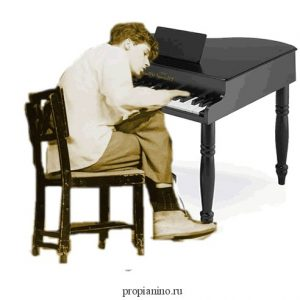 Размер пианино имеет значение